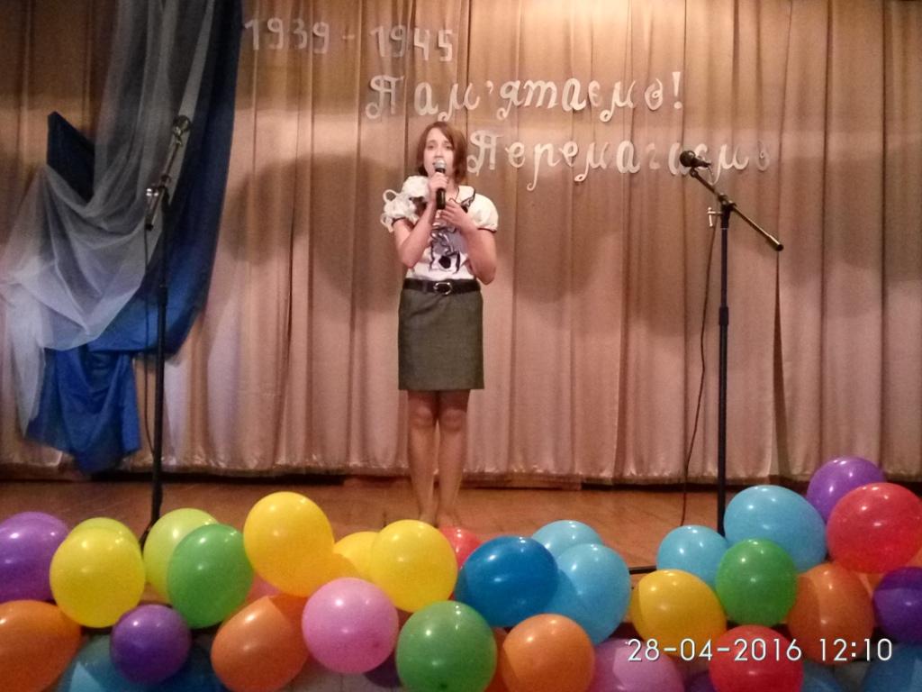 IMG_2016-04-28_121012