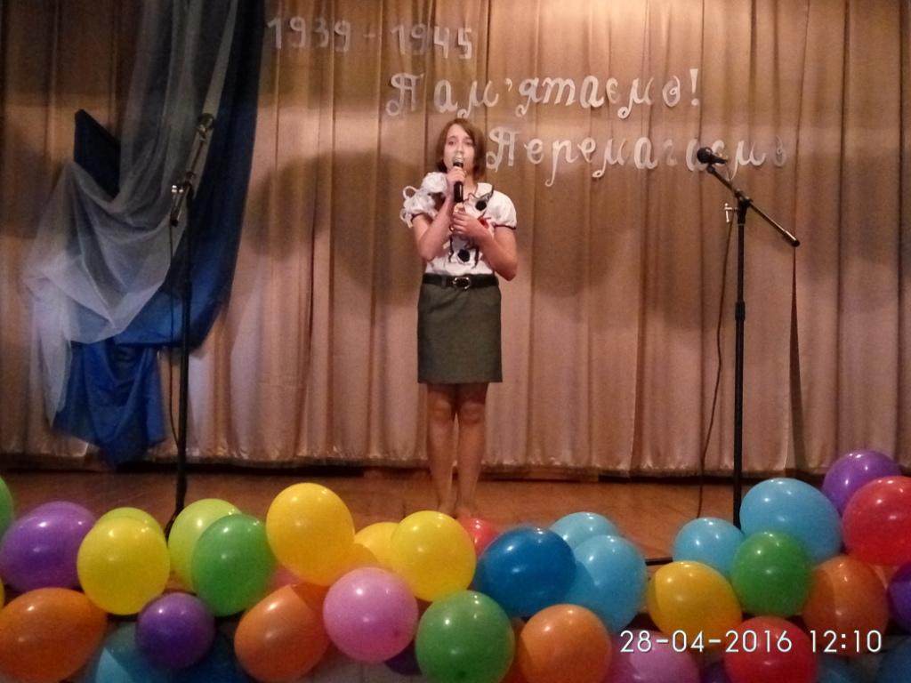 IMG_2016-04-28_121014
