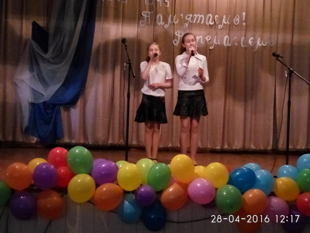 IMG_2016-04-28_121755