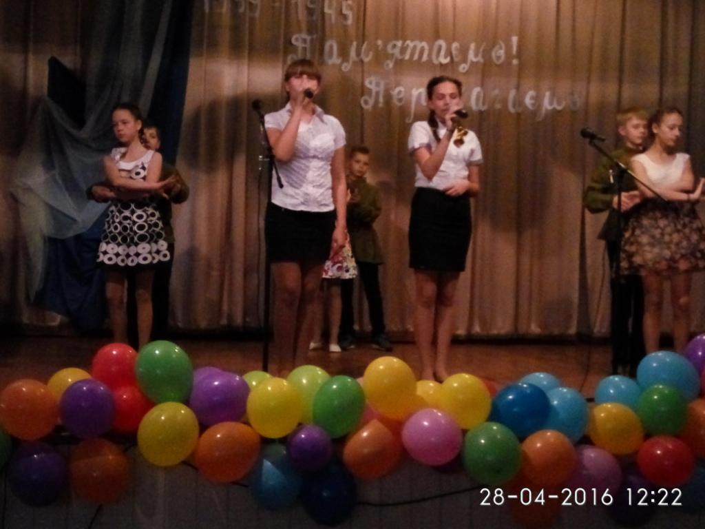 IMG_2016-04-28_122217