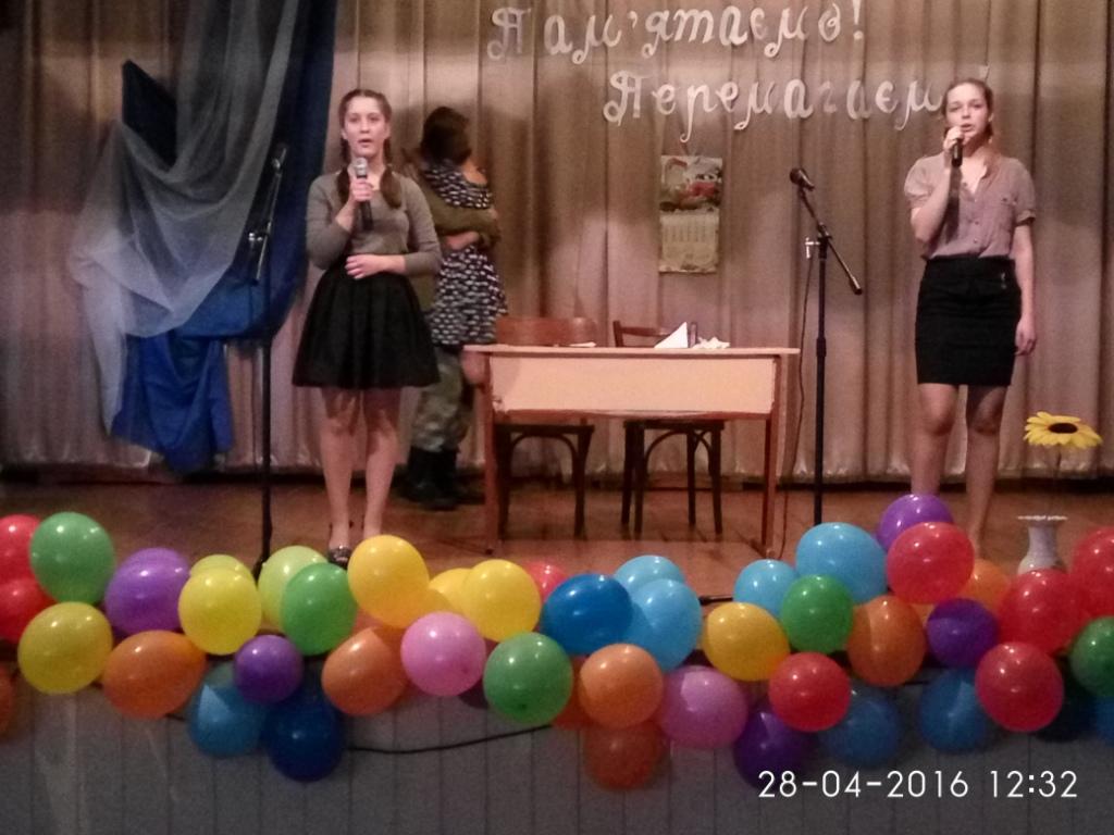 IMG_2016-04-28_123253