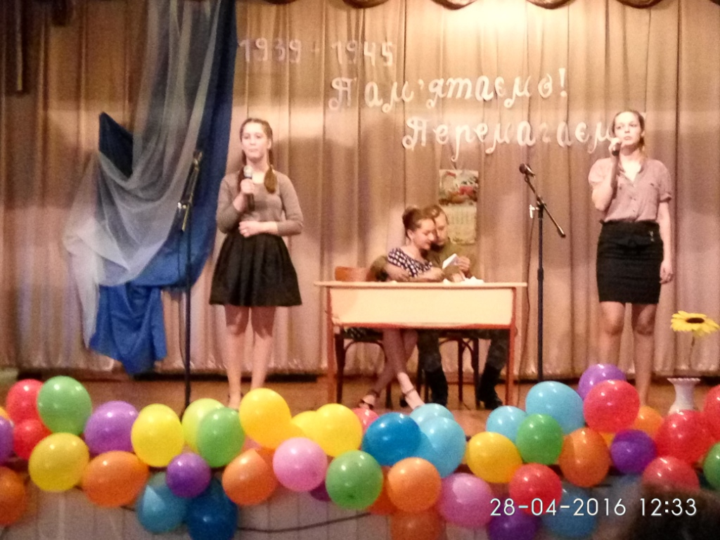 IMG_2016-04-28_123311
