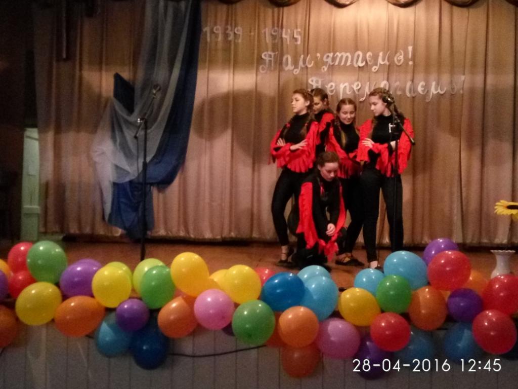 IMG_2016-04-28_124501