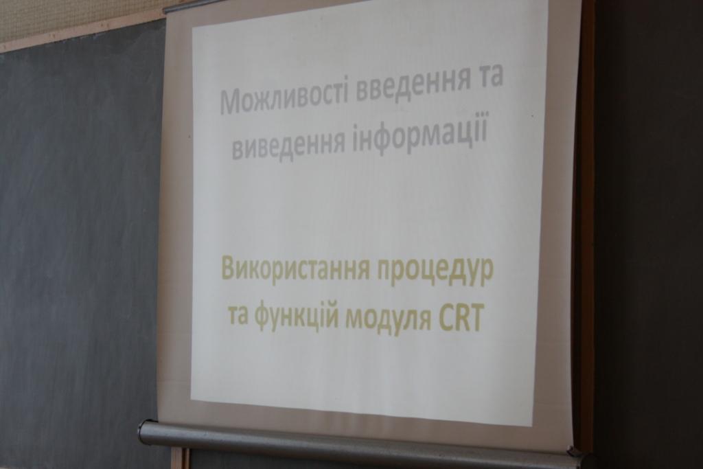 IMG_9894