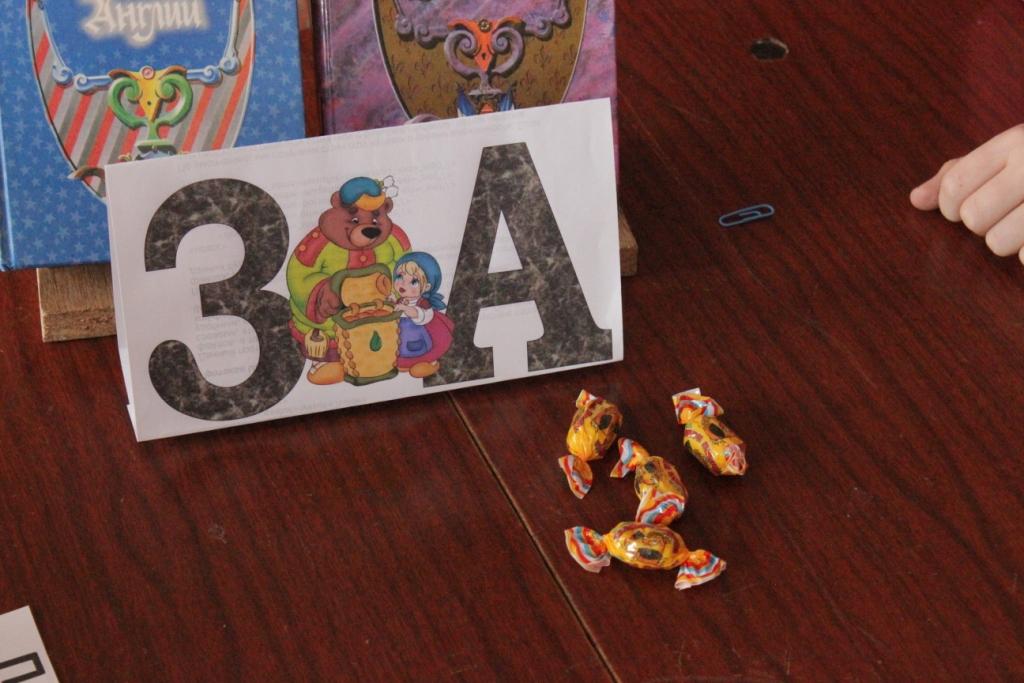в виде баллов были конфеты.JPG