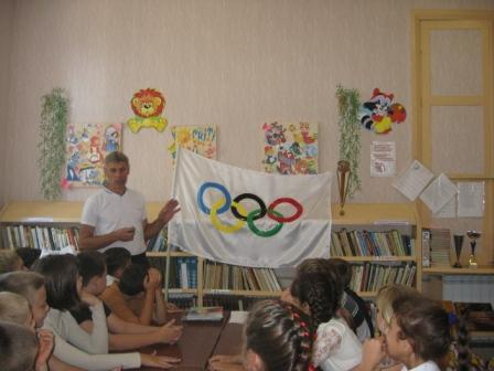 олімпійська символіка.JPG