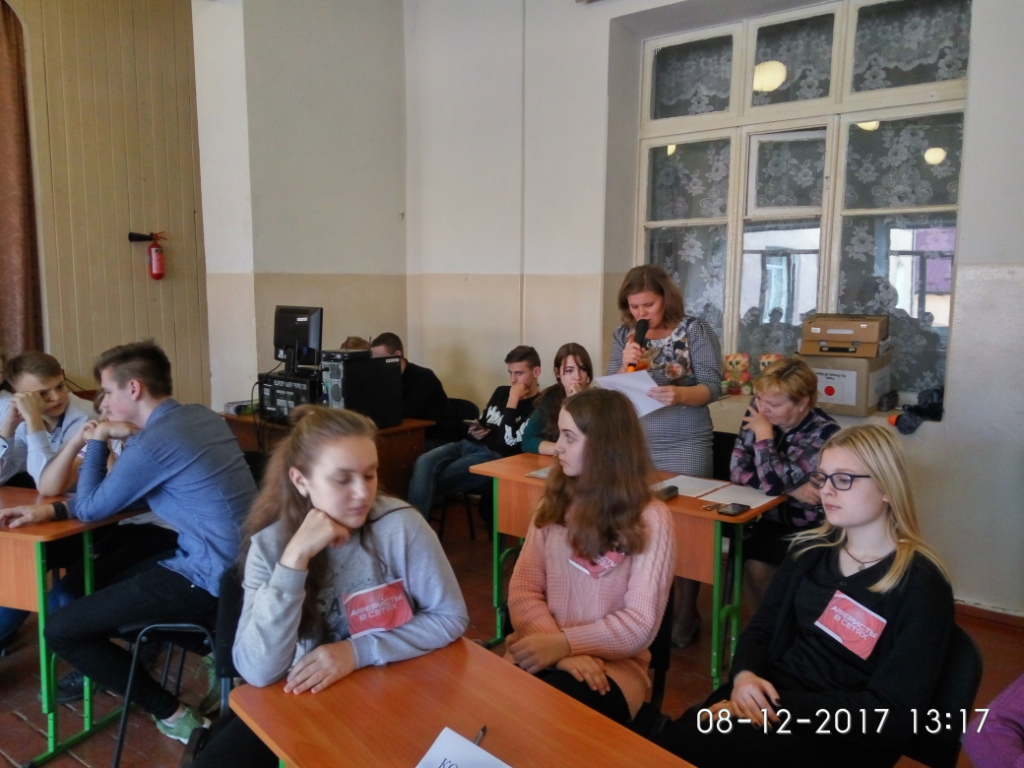 IMG_2017-12-08_131725_HDR