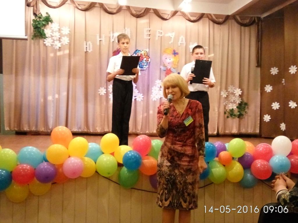 IMG_2016-05-14_090605