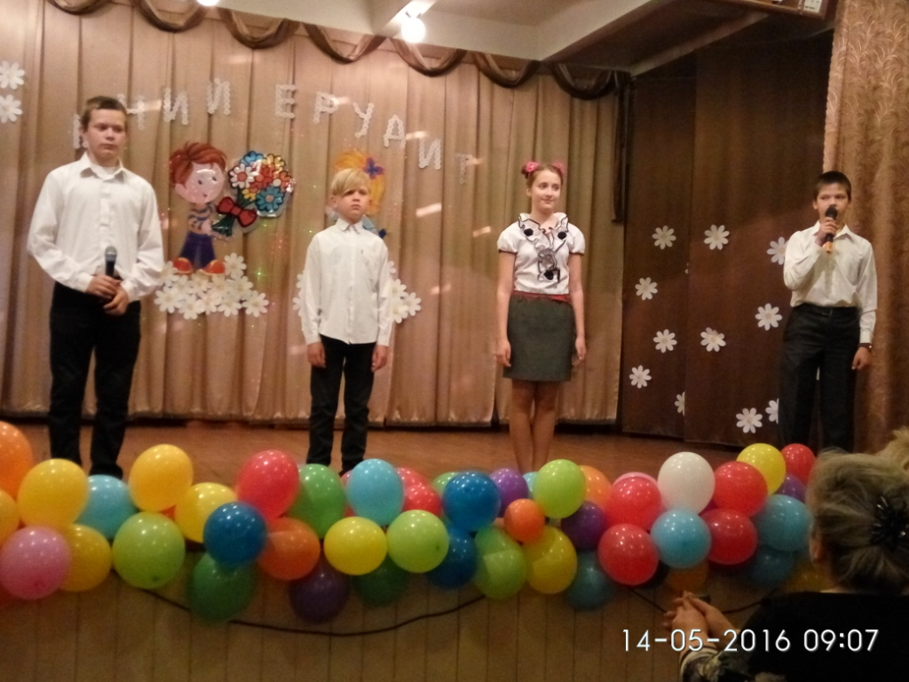 IMG_2016-05-14_090734
