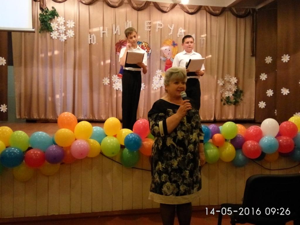 IMG_2016-05-14_092652