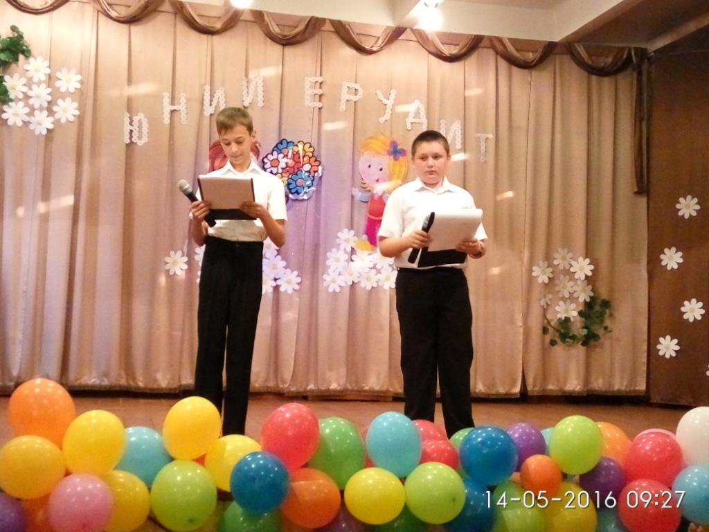 IMG_2016-05-14_092741