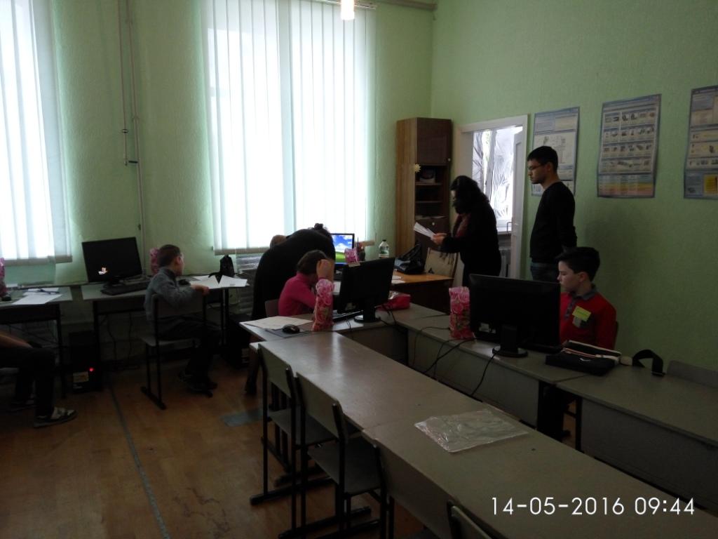 IMG_2016-05-14_094411