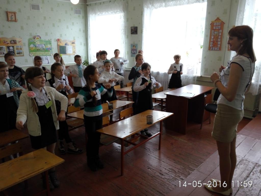 IMG_2016-05-14_115938