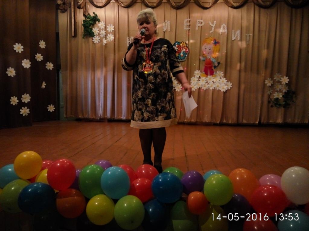 IMG_2016-05-14_135321