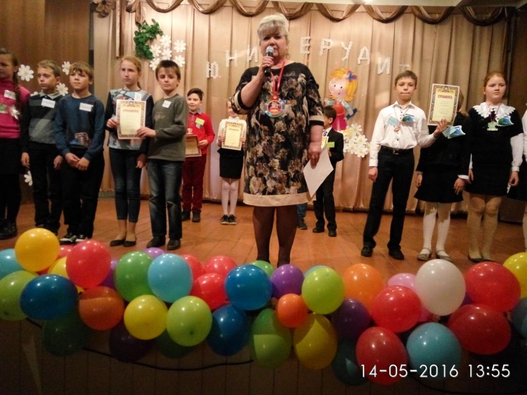 IMG_2016-05-14_135512