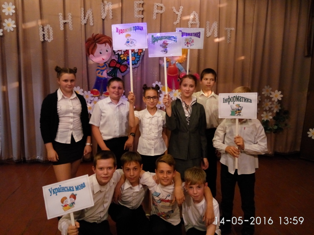 IMG_2016-05-14_135949