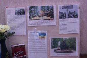 виставка в библиотеке